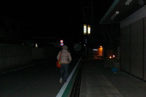 Cimg2066